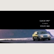 Volvo 960 Quick Tips '96 (EN)