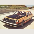 Volvo Experimental Safety Car '72 (EN)